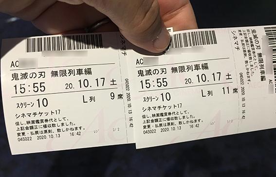 f:id:Mizukidesu:20201018102650p:plain