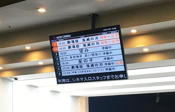 f:id:Mizukidesu:20201018103536p:plain