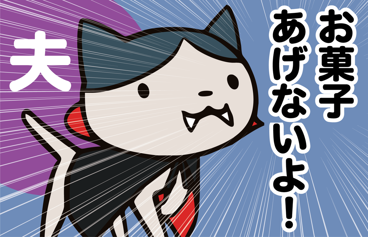 f:id:Mizukidesu:20201031122033p:plain
