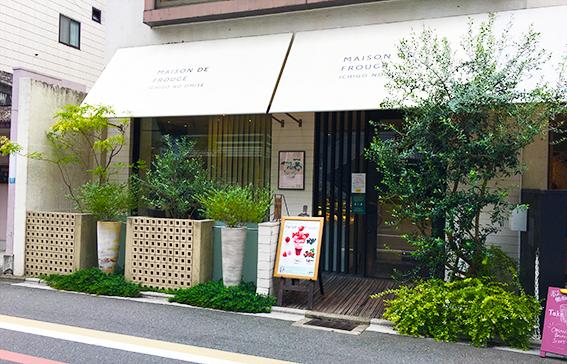 f:id:Mizukidesu:20201104205210p:plain