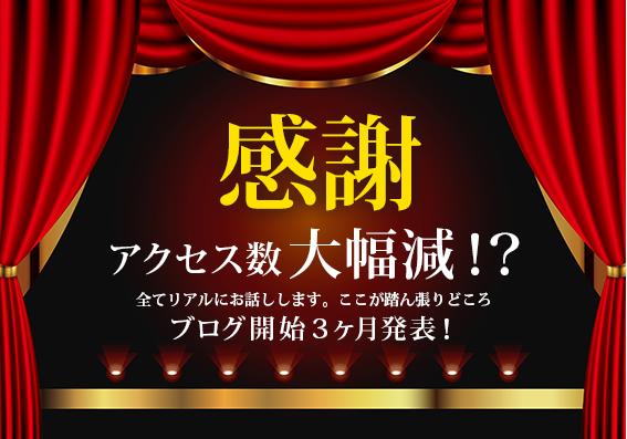 f:id:Mizukidesu:20201105140728p:plain