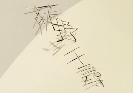 f:id:Mizukidesu:20201114131951p:plain