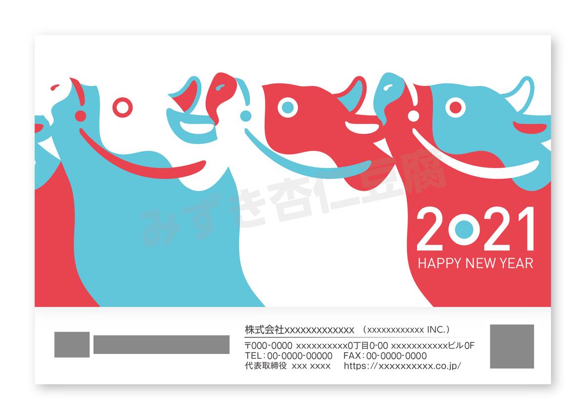 f:id:Mizukidesu:20210109191056j:plain