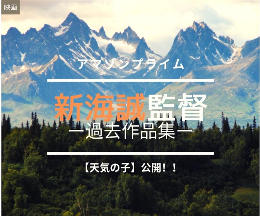 f:id:Mizukun:20190721222243j:image