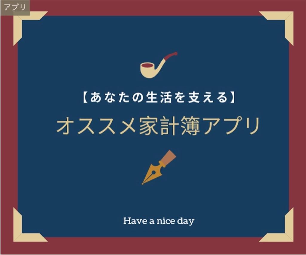 f:id:Mizukun:20190723011629j:image
