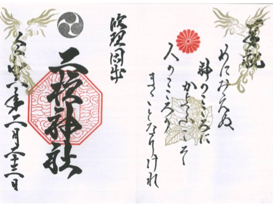 f:id:Mizunomi-ba:20210228165207j:plain