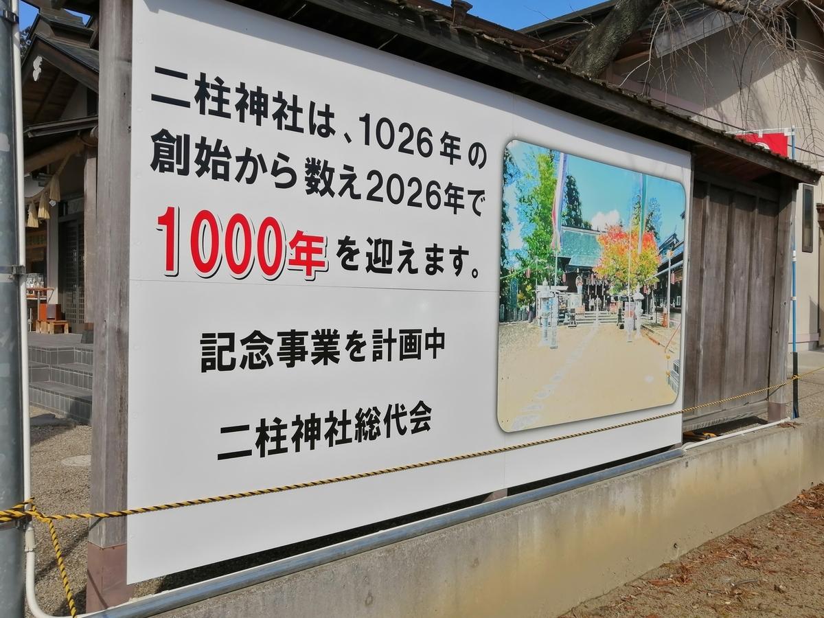 f:id:Mizunomi-ba:20210228234124j:plain
