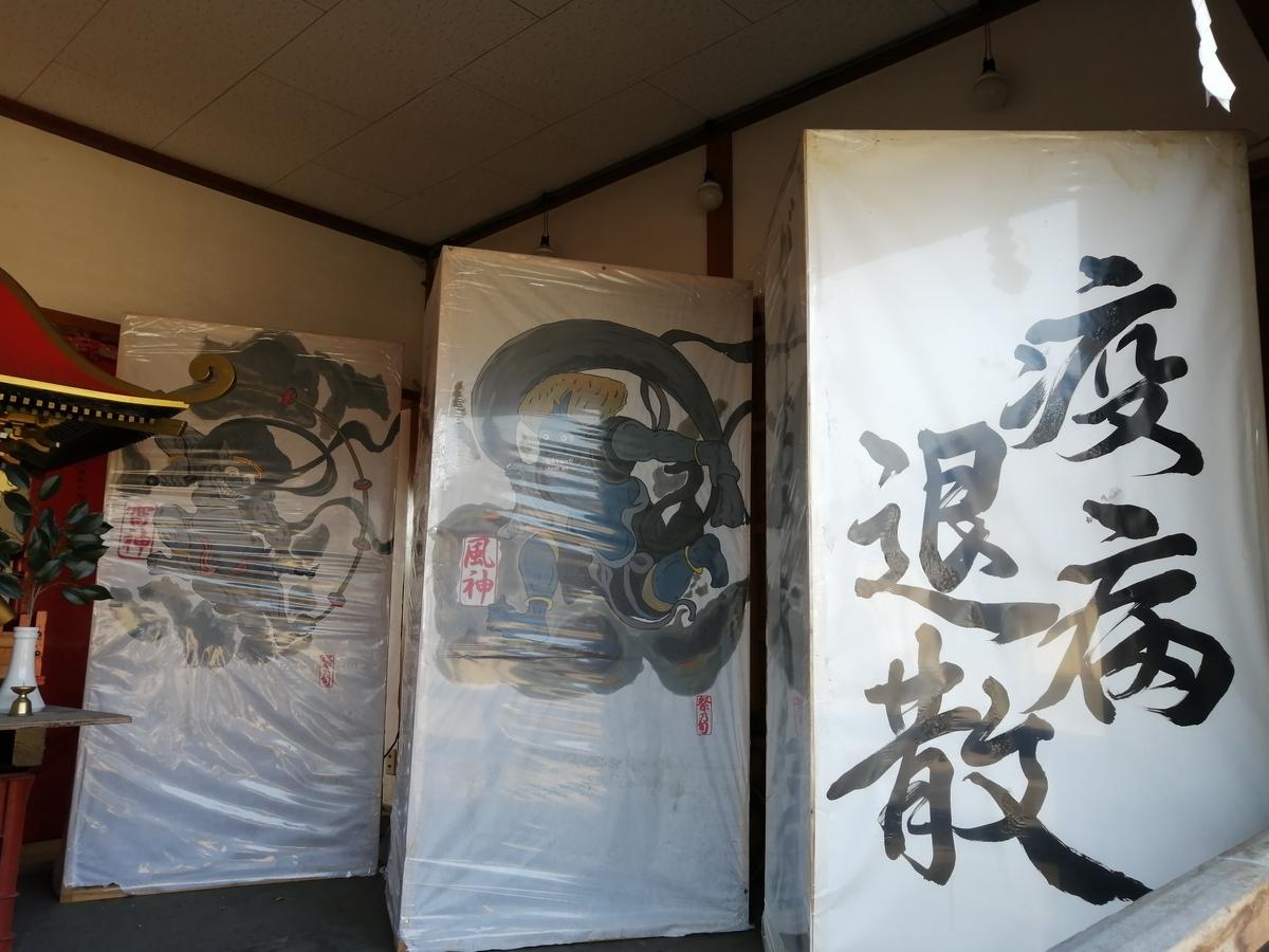 f:id:Mizunomi-ba:20210228234547j:plain