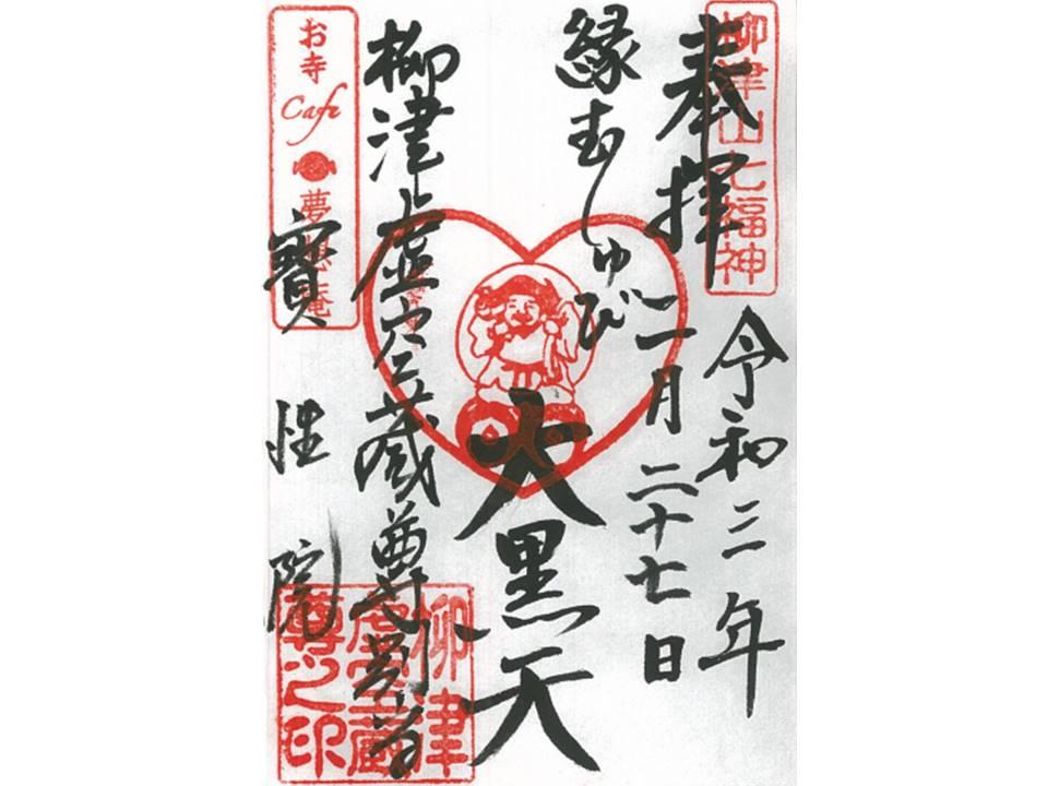 f:id:Mizunomi-ba:20210302123729j:plain