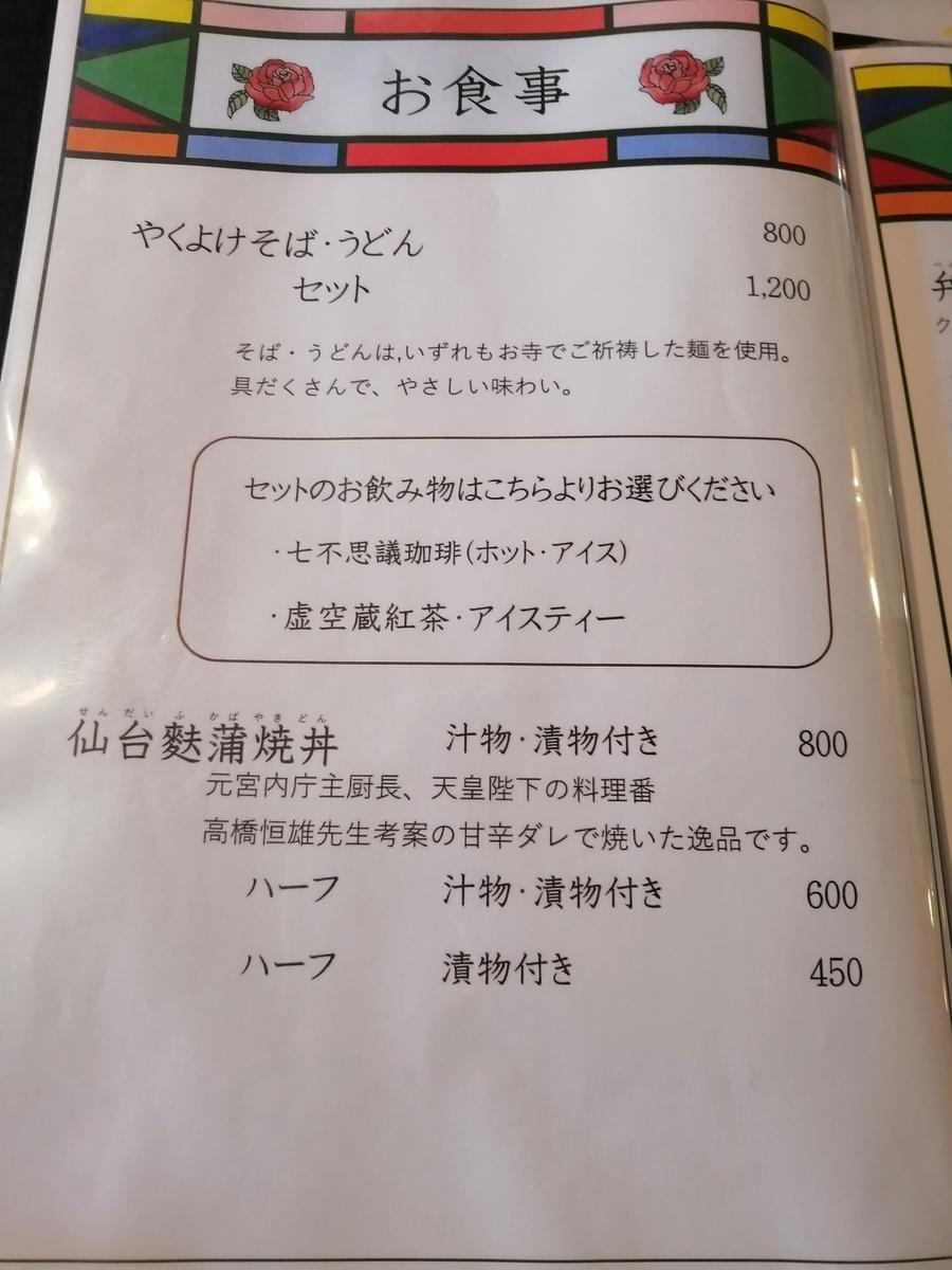 f:id:Mizunomi-ba:20210302222632j:plain