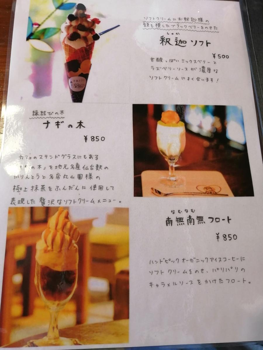 f:id:Mizunomi-ba:20210302230432j:plain