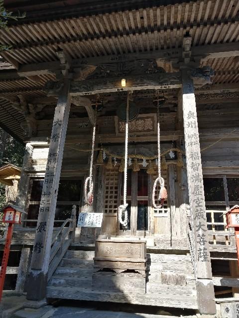 f:id:Mizunomi-ba:20210305095228j:image