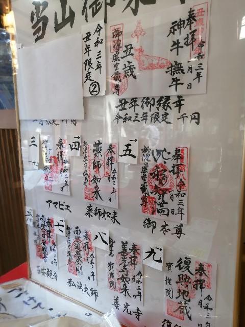 f:id:Mizunomi-ba:20210305100051j:image