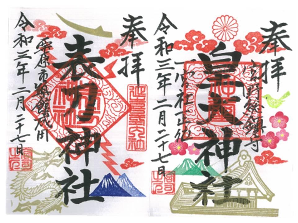 f:id:Mizunomi-ba:20210311221609j:plain