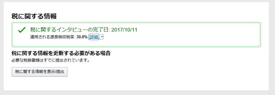 f:id:Mizusawa_Lilium:20171013100500p:plain