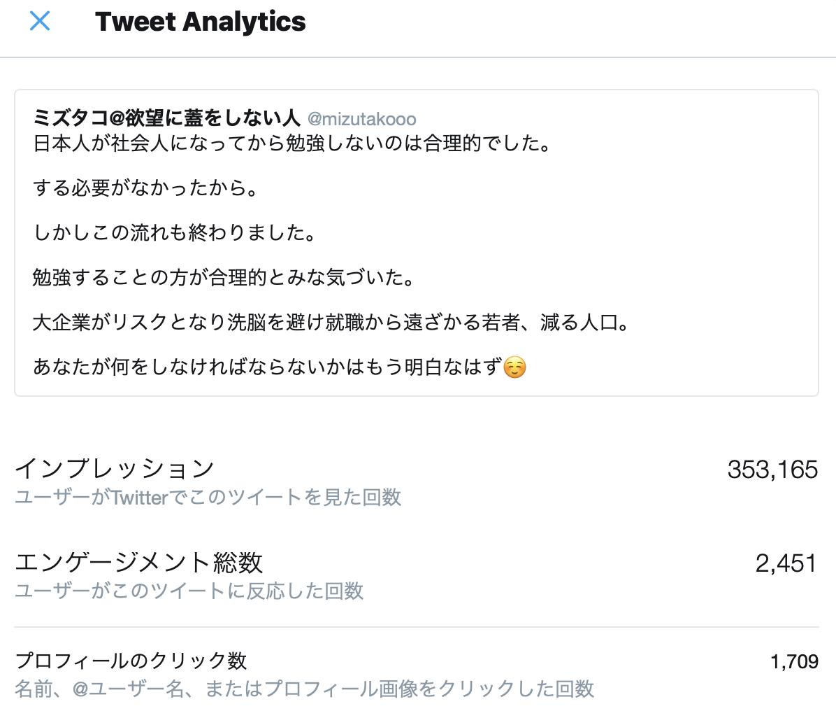 f:id:Mizutakooo:20191105093849p:plain