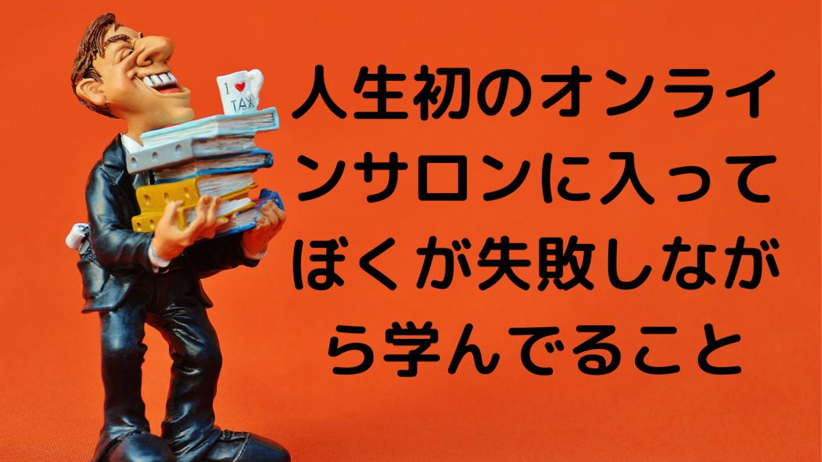 f:id:Mizutakooo:20191212180040p:plain