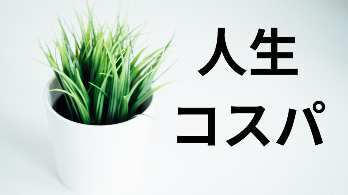 f:id:Mizutakooo:20200106131017p:plain