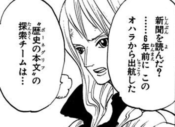 f:id:Mizutakooo:20200205201052j:plain