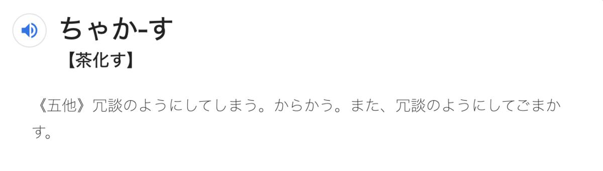 f:id:Mizutakooo:20200214141545p:plain