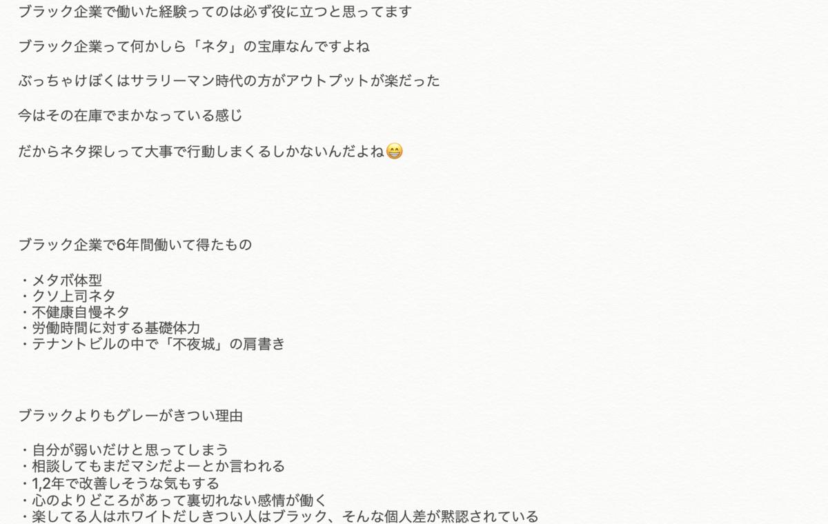 f:id:Mizutakooo:20200214142902p:plain