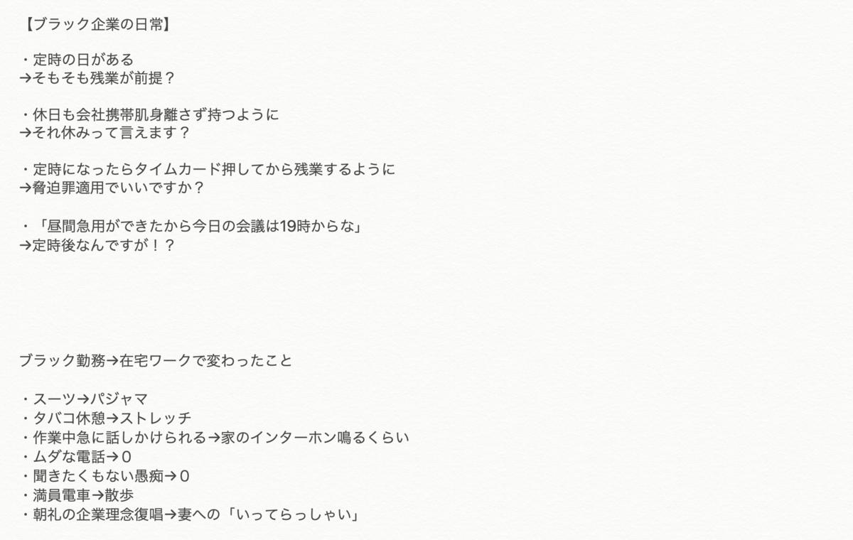 f:id:Mizutakooo:20200214143100p:plain