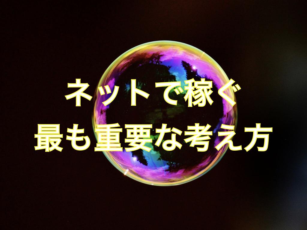 f:id:Mizutakooo:20200218165606p:plain