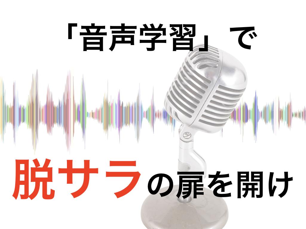 f:id:Mizutakooo:20200224141237p:plain