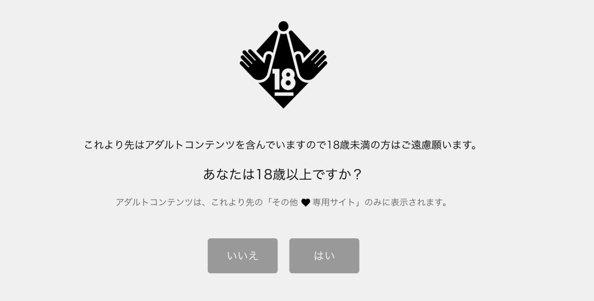 f:id:Mizutakooo:20200227185608p:plain
