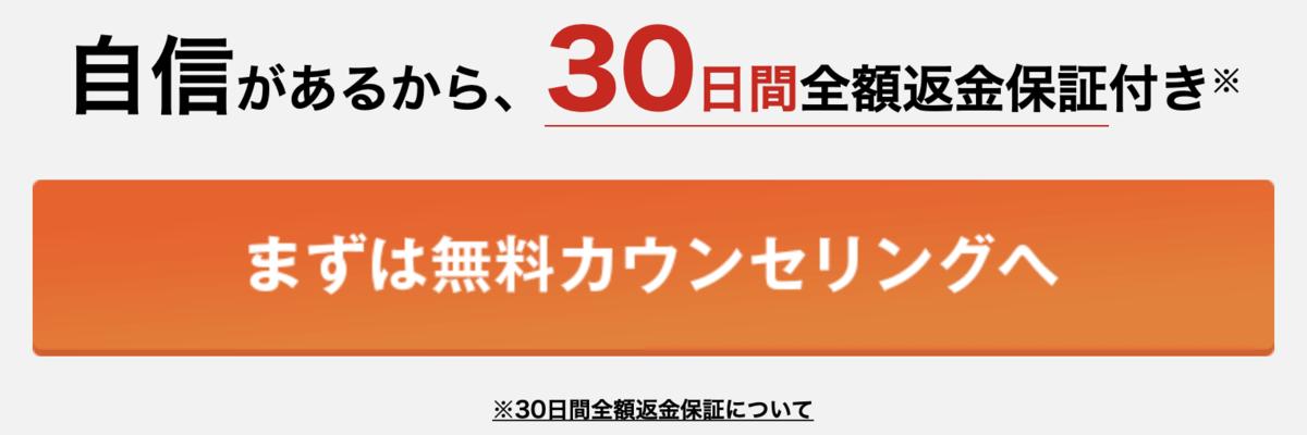 f:id:Mizutakooo:20200306104145p:plain