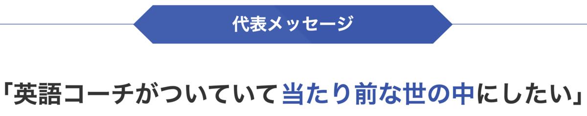 f:id:Mizutakooo:20200306112704p:plain
