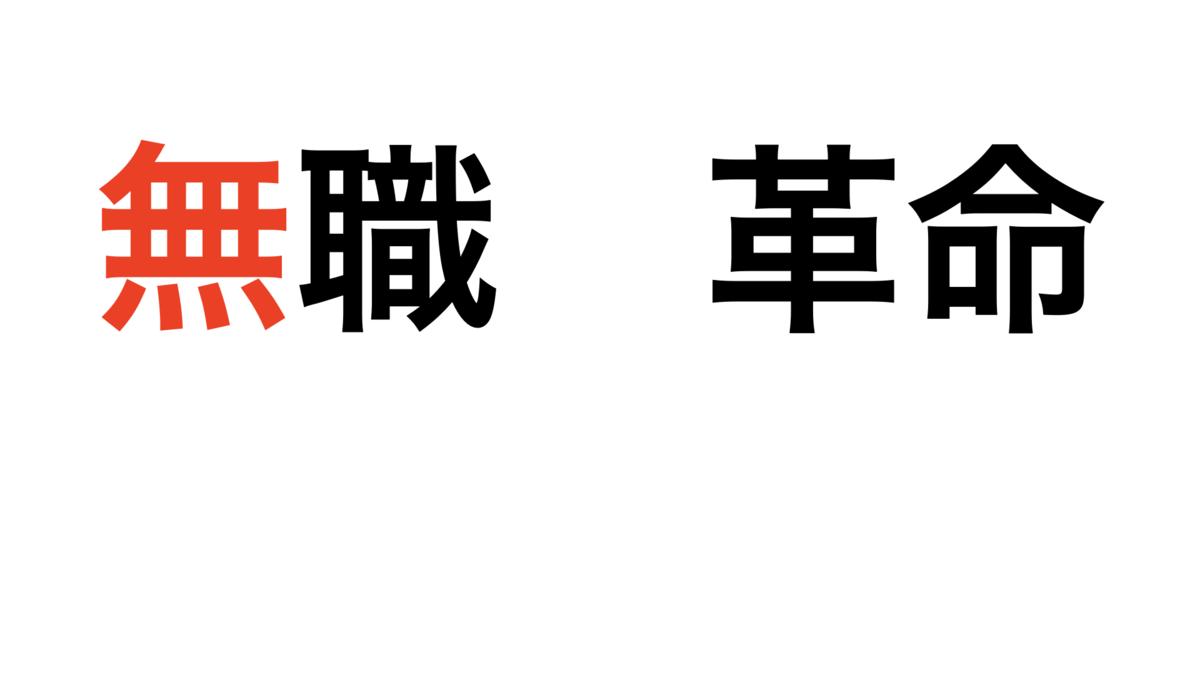 f:id:Mizutakooo:20200416101734p:plain