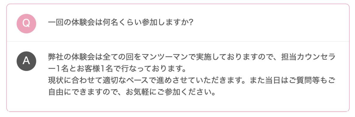 f:id:Mizutakooo:20200422155217p:plain
