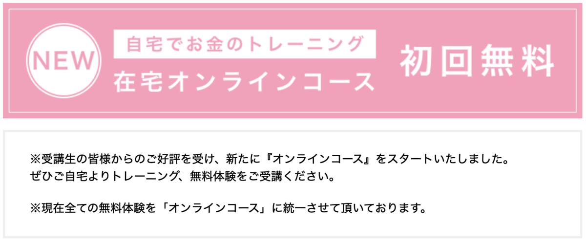 f:id:Mizutakooo:20200422161531p:plain