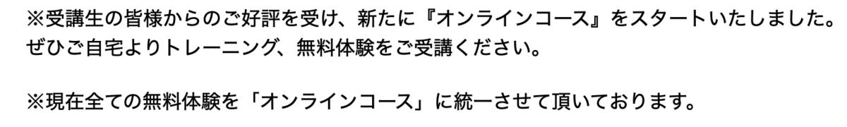 f:id:Mizutakooo:20200430103850p:plain