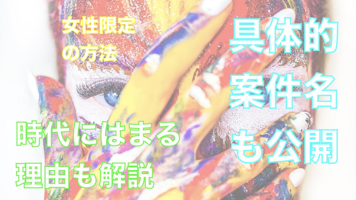 f:id:Mizutakooo:20200430112135j:plain