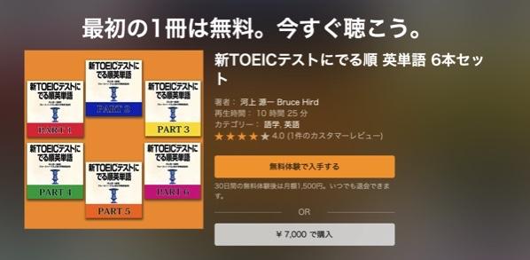 f:id:Mizutakooo:20200506100443j:plain
