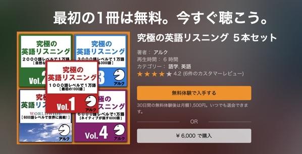 f:id:Mizutakooo:20200506100601j:plain