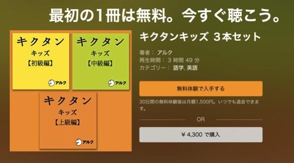 f:id:Mizutakooo:20200506100604j:plain