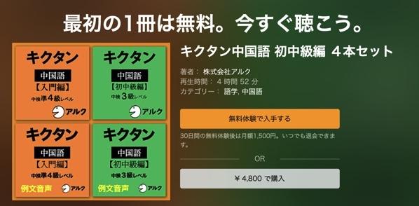 f:id:Mizutakooo:20200506100637j:plain
