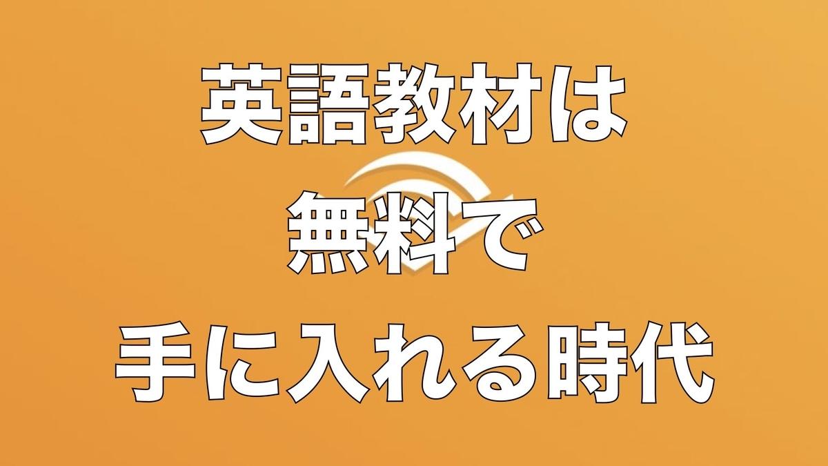 f:id:Mizutakooo:20200506112125j:plain