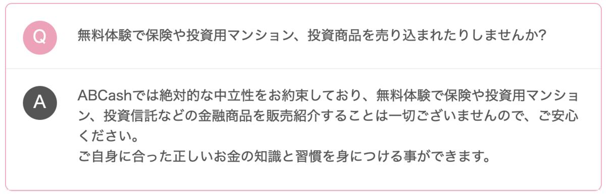 f:id:Mizutakooo:20200507141723p:plain