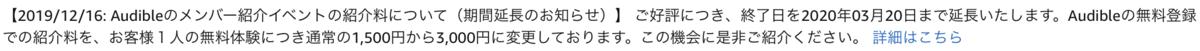 f:id:Mizutakooo:20200511094521p:plain
