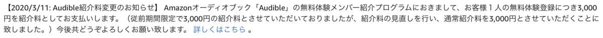 f:id:Mizutakooo:20200511094728p:plain