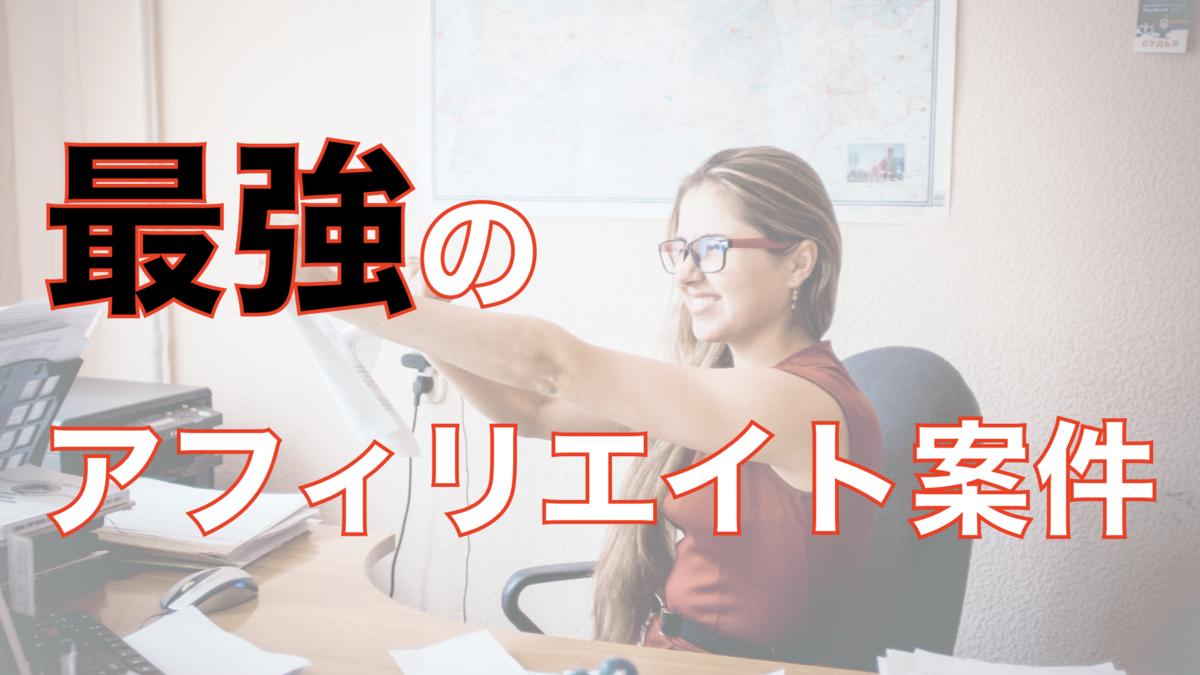 f:id:Mizutakooo:20200511102344p:plain