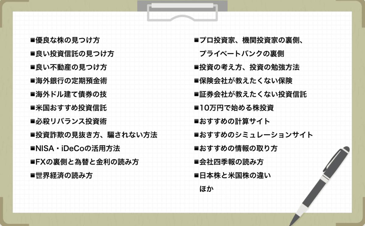 f:id:Mizutakooo:20200531144654p:plain