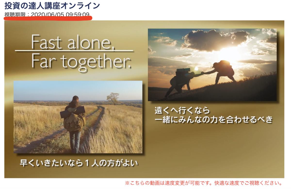f:id:Mizutakooo:20200601102928p:plain