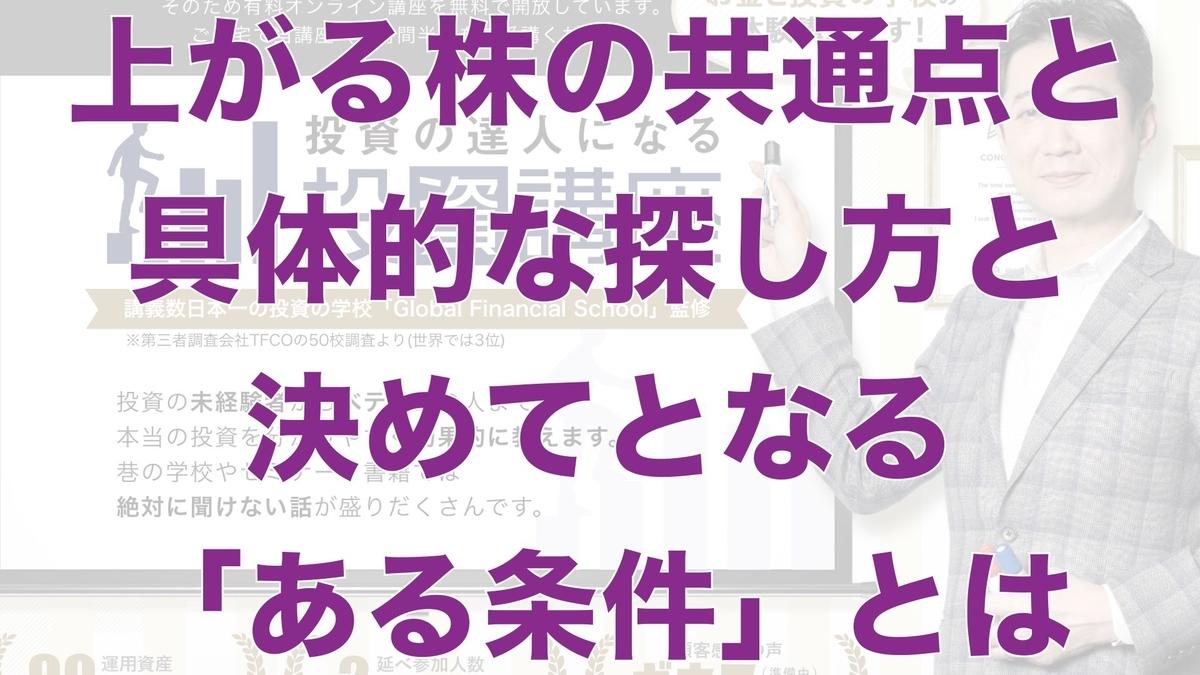 f:id:Mizutakooo:20200601104619j:plain