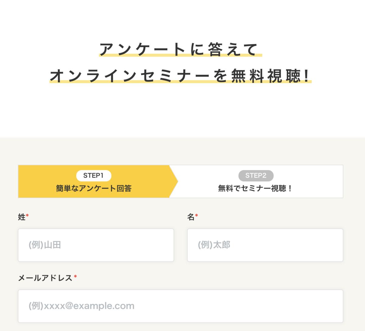 f:id:Mizutakooo:20200603175050p:plain