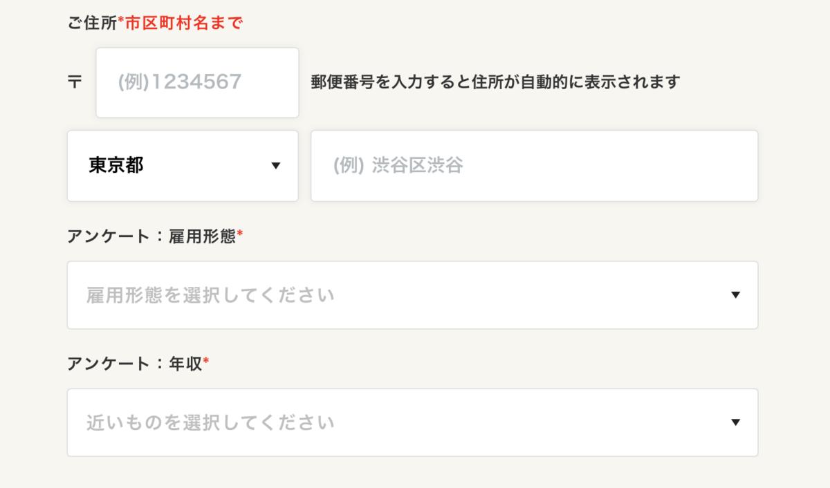 f:id:Mizutakooo:20200603175306p:plain